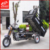 three wheel disabled electric vehicles top three wheel motorcycle electric cargo adult tricycle made in China