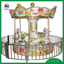 carousel horse ride machine games for children