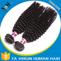 alibaba bohemian afro kinky curly human hair 27 piece for short weave