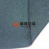 Wholesale fabric china/china supplier of polyester elastane fabric