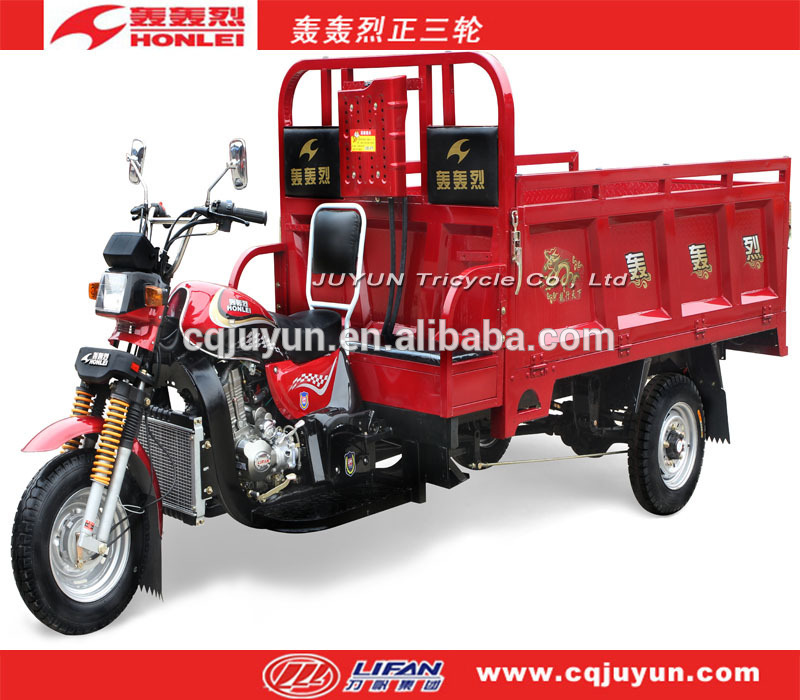 150cc air cooling tricycle/LIFAN three wheel motorcycle HL150ZH-AL05