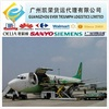 International UPS DHL TNT Air Express Service from China