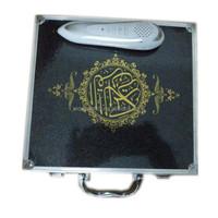 New holy iqra digital quran