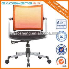 Mesh chaise caissier de gros en chine for Bureau en gros hours