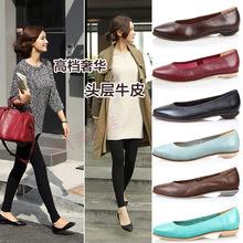 2015 cheap wholesale italian women Genuine leather flat shoes guangzhou manufacturer