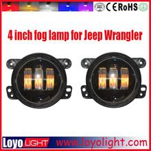 4 Inch jeep fog light yellow swift led fog light for jeep wrangler