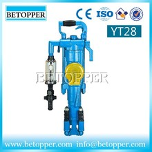 Compressed air Portable hard mining rock drilling machine for sale