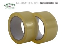 Normal and bopp material sealing low noise packing tape