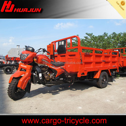 china cargo tricycle/three wheel tricycle motorcycle/chopper motorcycle for sale cheap