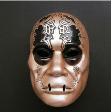 Harry Potter around the Harry Potter movies, death eater mask wand, model