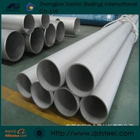 "12"",Sch40 Stainless steel welded round tube"