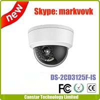 Hikvision cctv camera DS-2CD3125F-IS support IR range 30m and IP66 water proof funtion