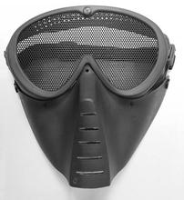 Combate militar máscara