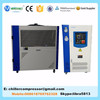 Plastic Injection Molding Machine use Air Cooling Chiller