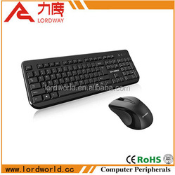 silicone flexible multimedia keyboard and mouse set