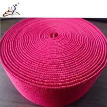 woven shoes elastic band