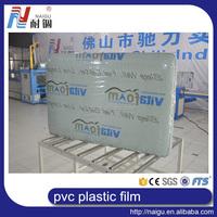 mattress packaging plastic film pvc roll