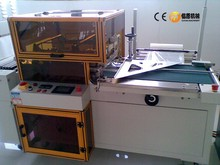 CHY-50A74 auto constant cutting designed L bar heat sealing machine
