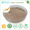 Powder form korean red ginseng extract, red ginseng extract,korean ginseng