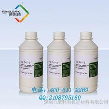 polyurethane resin glue