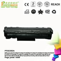 Compatible CE285 Toner Cartridges for HP 1102 (PTCE285A)