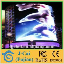 P10 Outdoor LED Back Stage Screen Display