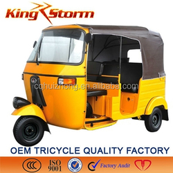 Bajaj Tuc Tuc Wholesale Scooter Manufacturers Three /3 Wheel 200cc Trike