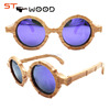 2015 wholesale unisex Round wooden sunglasses,Handcraft high quality round wooden sunglasses