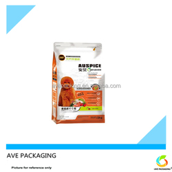 Pet Food Dry Storage Boxes