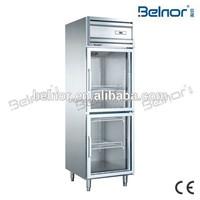 KG0.5L2 / Upright Display Beverage Refrigerator, Display Cooler
