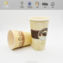 Tuoxin All Size Hot Selling Paper Coffee Sampling Cup