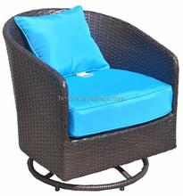 Aluminium Wicker Rocking Chair