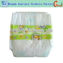 Sensible Baby diapers with popular style in 2012