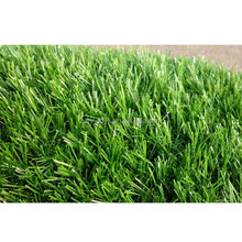 2015 hotsell artificial grass land