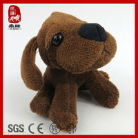 8cm cute small plush toys dog