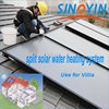 solar water heater 1000 liter, flat panel solar water heater manufacturer China