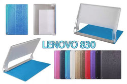 """Business Clear Case Hard Back BOOK Cover For Lenovo YOGA Tablet 2 830F 8"""""""