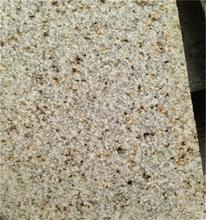 standard granite slab size beige granite G350