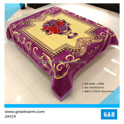 2015 new super soft best selling korean mink embossed blankets wholesale factory china