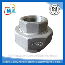 high quality 1/2 inch stainless steel flexible union