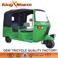 2015 new model 3/4/5 seat Adult Tricycle bajaj three wheel passenger bajaj pedal cars for adults