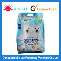 fancy pet food bag carrier