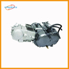 New dirt bike motorcycle LF 125cc used motorcycle engines