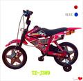 Crianças moto pedal passeio, motor estilo bicicleta das crianças, quatro rodas de bicicleta