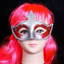 Good Items Half face plastic masks face mask craft