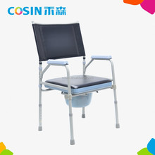 Commodes for the elderly with armrest and backrest