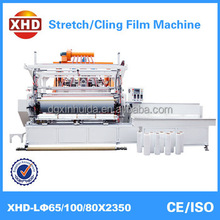 3-layer 2-meter polythene (LLDPE) stretch film making machinery