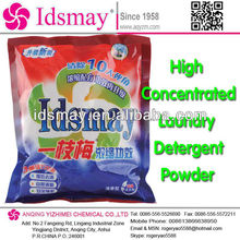 Concentrated laundry powder detergent since 1958