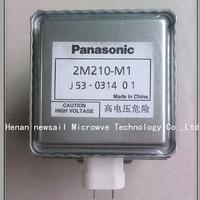 Panasonic 2m210 magnetron tube price made in china