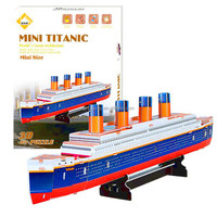 Intelligent Game Fun Colourful Carboard Jigsaw Model 3D Puzzle Titanic 30pcs DIY TOY Xmas Gift great decoration for home office